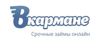Займ в москве по паспорту