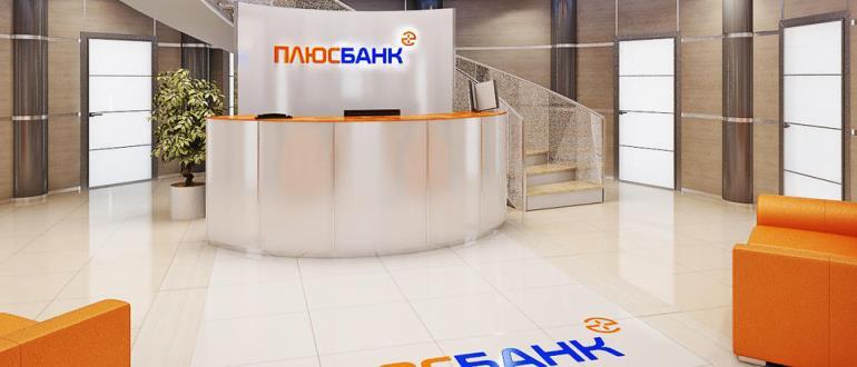 Заявки на кредит во все банки без справок и поручителей онлайн заявка красноярск
