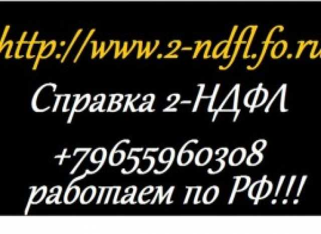 Быстрые займы без процентов zaim-bez-protsentov.ru