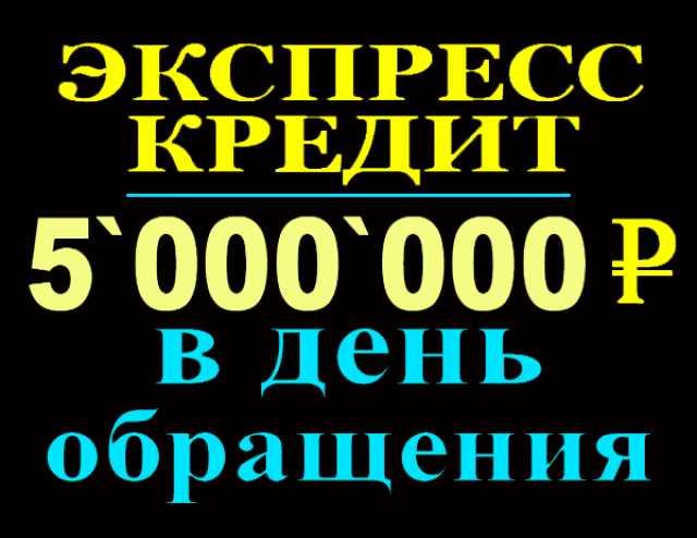 кредит челябинск откат кредит совкомбанк для держателей карты халва
