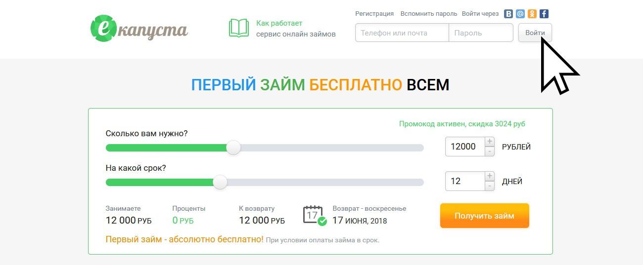как в сбербанк бизнес онлайн перевести деньги на карту физ лица другого банка