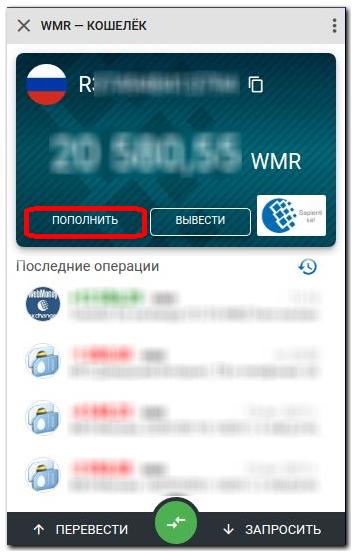 Где взять кредит в украине с плохой кредитной историей