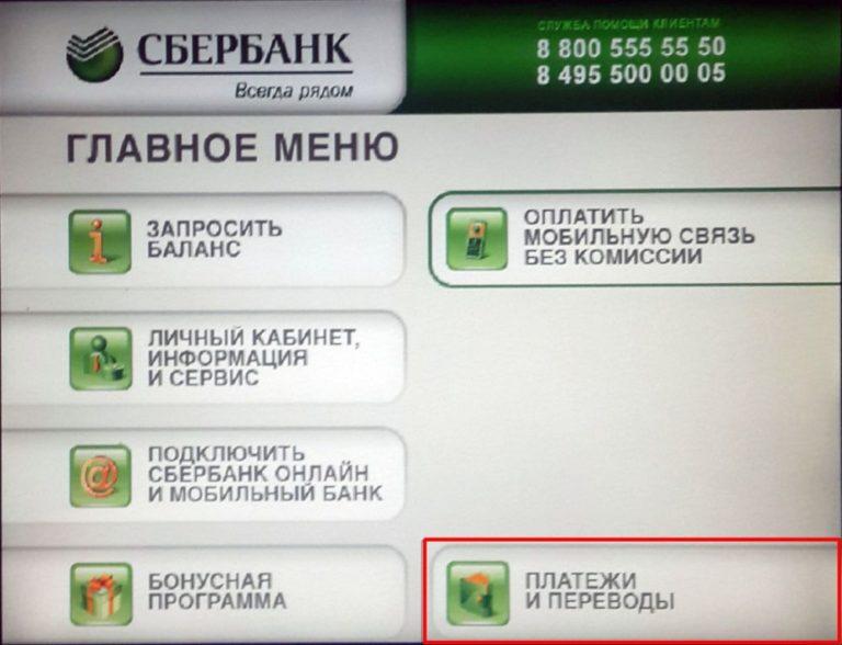 подать онлайн заявку на кредит в почта банке