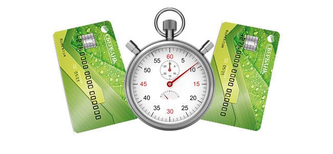 взять кредит в феодосии без справок только по паспорту