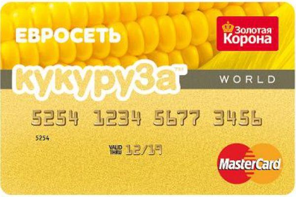 Изображение - Перевод денег с карты сбербанка на кукурузу kakbistroprixodyatdengiskarticberbankana_B4B1CBF0