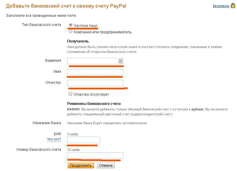 Оформить онлайн заявку на займ