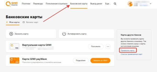 Сайт банка россии кредитные организации