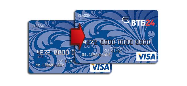 Быстроденьги на карту сбербанка мастеркард