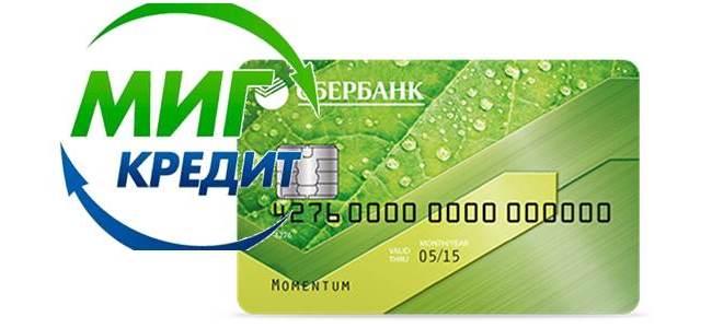 Срочно взять кредит только по паспорту