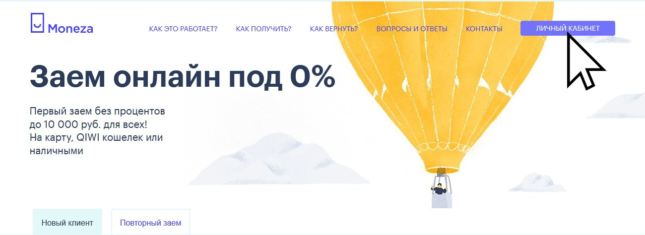 Банк пермь взять кредит как помогают получить кредит
