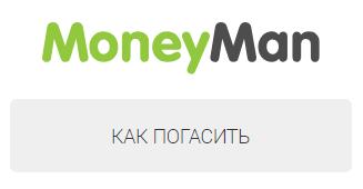 Взять кредит в идея банке без справки о доходах в борисове