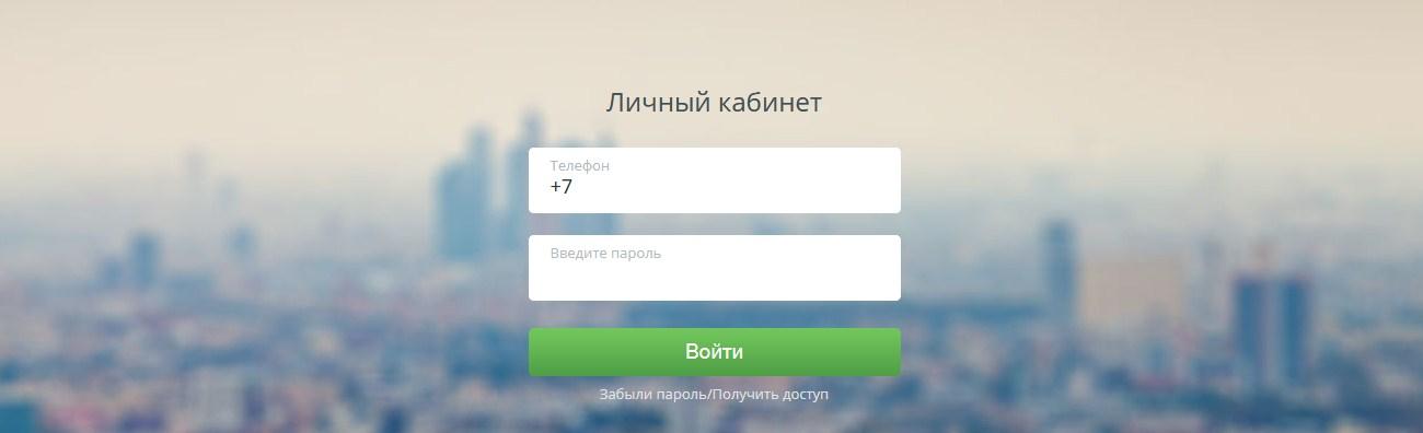 Рефинансирование кредита райффайзенбанк условия x-fin.ru