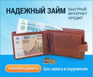 крайинвестбанк оставить заявку на кредит